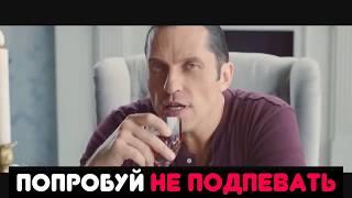 ПОПРОБУЙ НЕ ПОДПЕВАТЬ  IF YOU SING YOU LOSE русскоязычные песни(+песни видео блогеров)
