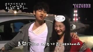 [BTS] Nice guy_Song Joong Ki & Lee Yoo Bi