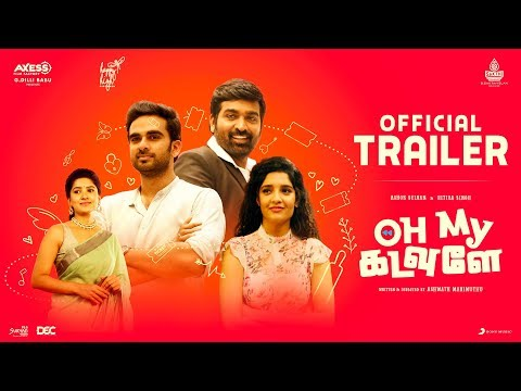 Oh My Kadavule - Trailer