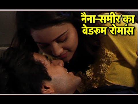 Un Dino Ki Baat Hai: Naina And Sameer's BEDROOM Romance