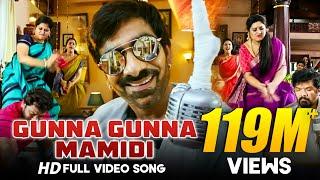 Download Youtube: Gunna Gunna Mamidi Full Video Song - Raja The Great Video Songs - Ravi Teja, Mehreen Pirzada
