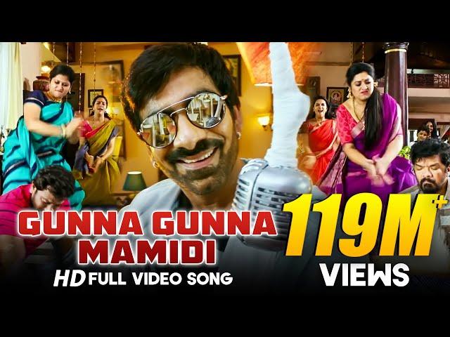 Gunna Gunna Mamidi Full Video Song HD | Raja The Great | Ravi Teja, Mehreen