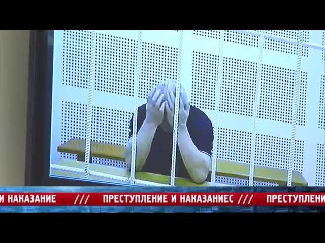 «Место происшествия – Ангарск» за 8декабря2014