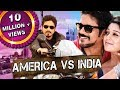 America Vs India (Greeku Veerudu) Telugu Hindi Dubbed Full Movie | Nagarjuna, Nayantara