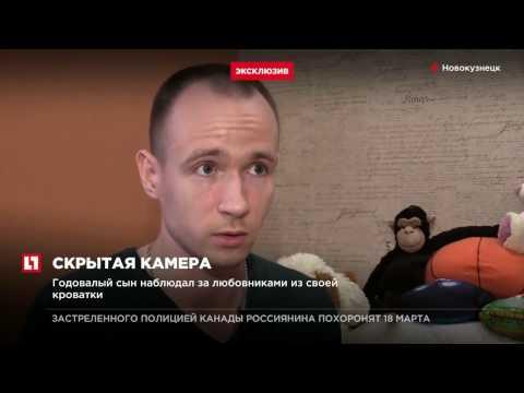 Лаптев Станислав Иванович, Петрова Ольга