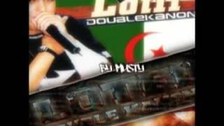 تحميل اغاني Lotfi double kanon - Klemi MP3