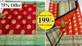 199/- Banarasi Silk Sarees Collection In Best Online Shopping Price | Indian Sarees