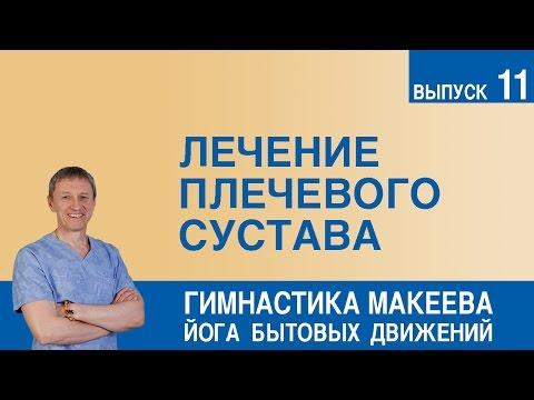 Дистрофические изменения грудного отдела позвоночника последствия