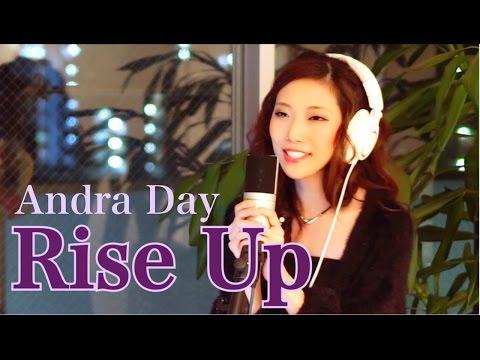 Andra Day - Rise Up アンドラ・デイ - ライズ•アップ (Satomi Cover)