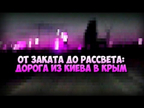 เส้นเลือดขอด Dnepropetrovsk