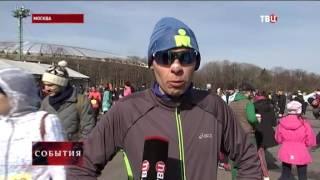 В Москве открылся беговой сезон  Новости  ТВ Центр   Официальный сайт телекомпании