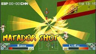 SEMUA JURUS GAME SUPER SHOT SOCCER