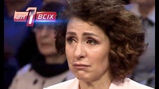 Недетские игры – Один за всех – 03.02.2019