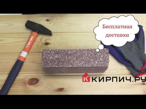 Кирпич гиперпрессованный одинарный М-250 шоколад рустированный угол  – 2