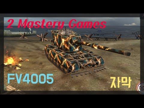connway-mastery-jul-09-2019-world-of-tanks-blitz
