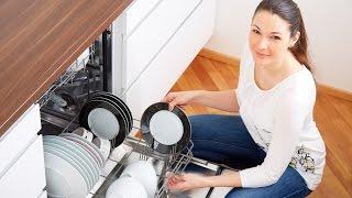 """Смотреть онлайн Как """"правильно"""" пользоваться посудомоечной машиной"""