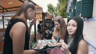 Retail Business Mixer 2017