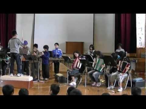 Rakuchu Elementary School