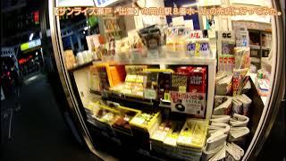 サンライズ瀬戸・出雲の岡山駅8番ホームの売店に行ってみた。