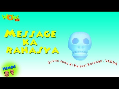 Message Ka Rahasya - Motu Patlu in Hindi WITH ENGLISH, SPANISH & FRENCH SUBTITLES