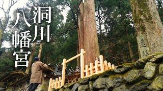 Countryside Mountain Guardian God : Worshiping a rural shinto shrine of japan.