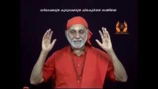 Muktisudhakaram - Bhagavadgeeta Part 0014 - Swami Bhoomananda Tirtha