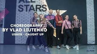 Choreography by Влад Лютенко All Stars Dance Centre 2018