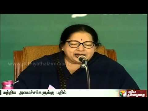 Jayalalithaa-replies-to-Piyush-Goyals-comments-on-her-being-inaccessible