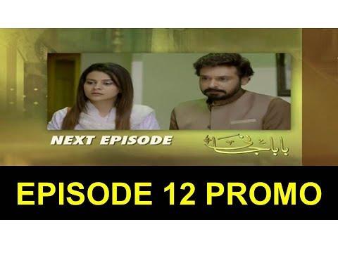 Baba Jani - Episode 12 Teaser || HAR PAL GEO || Baba Jani - Episode 12 Promo Promo #promo| Dramas TV