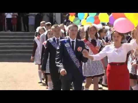 Слет выпускников Мишкинского района