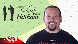 تحميل اغاني Hisham Abbas - 7azzarrtek | Lyrics Video | هشام عباس - حذرتك MP3