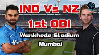 India vs New Zealand, 1st ODI at Mumbai: When and where to watch, NZ WON by 6 WKT