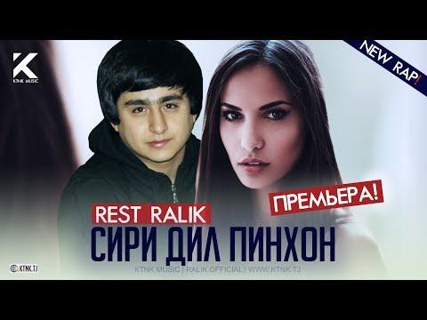 REST Pro (RaLiK) - Сири дил пинхон (Клипхои Точики 2020)