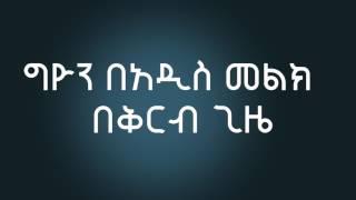 music channels on nilesat - Hài Trấn Thành - Xem hài kịch chọn lọc