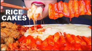ASMR CHEESY SAUCY SPICY RICE CAKES   FRIED CHICKEN SKIN   SPICY KIMCHI   咀嚼音   먹방 EATING SOUNDS