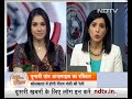 Nandigram में Mamata Banerjee और Suvendu Adhikari की टक्कर? PM Modi करेंगे फैसला - Video