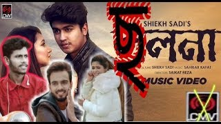 free download Solona (ছলনা) | Shiekh Sadi | Sahriar Rafat | Official Music Video | New Song 2018 dayMovies, Trailers in Hd, HQ, Mp4, Flv,3gp