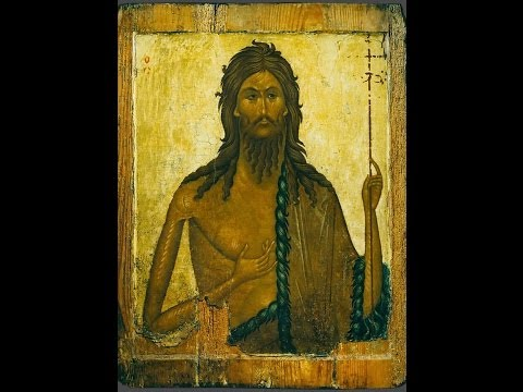 Молитва ко Святому Великому Иоанну, Пророку, Предтечи и Крестителю Господню