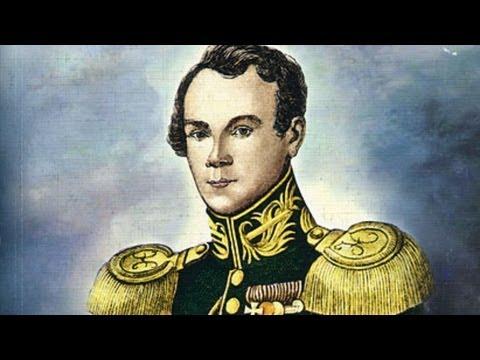 Александр Казарский