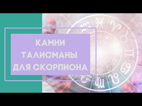 Астрологов свиридов жж