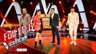 The Voice Senior Thailand 2020 | EP.06 | 23 Mar 2020 | Full EP