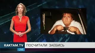#ржач,новости,политика, приколы