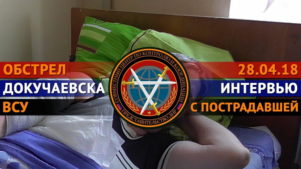 Раненная при артобстреле ВСУ женщина находится в больнице Докучаевска