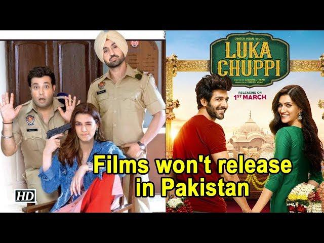 'Luka Chuppi', 'Arjun Patiala' won't release in Pakistan