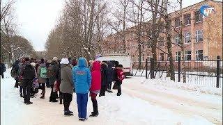 Во всех школах Великого Новгорода началась эвакуация после сообщения о минировании