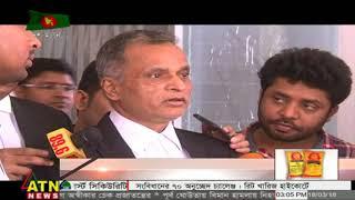 ATN News Today AT 3 PM | খালেদা জিয়ার জামিনের বিষয়ে আপিল বিভাগের আদেশ কাল | Latest Bangladesh News