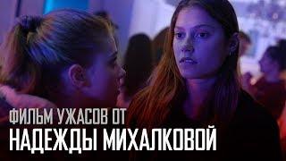 Надежда Михалкова: Стёрлись рамки того, что ты можешь себе позволить