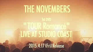"HE NOVEMBERS「""TOUR Romancé"" LIVE AT STUDIO COAST」Teaser"