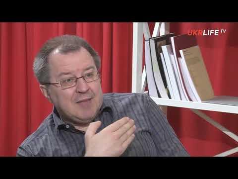 Сергей Дацюк об вялотекущем перевороте пророссийских сил или как олигархи взяли  реванш у народа