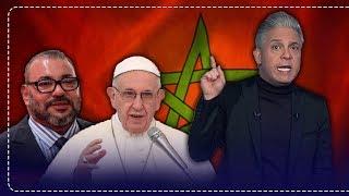في حضور ملك المغرب وبابا الفاتيكان عزف الاذان علي انغام الترانيم .. معتز مطر : ارحنا بها يا بلال !!